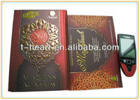 2013 new style smart quran read pen with high quality Al-Quran book with bookmark