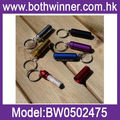 High quality key ring with chain link