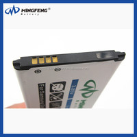 Top quality gb t18287-2000 mobile phone battery for samsung Mega 2/G7508Q
