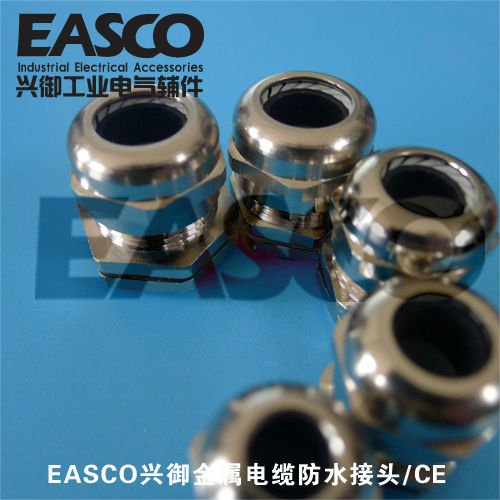 EASCO IP68 Waterproof Gland For Cables