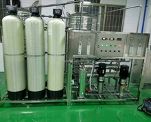 Hot sale water softner system compact water purifier for water production line