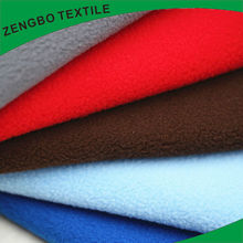 wholesale polar fleece,anti pilling polar fleece fabric