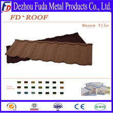 Villa metal tile roof/Sand stone coated metal roofing tiles