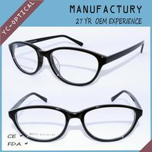New fashion lady acetate optical frame decorative