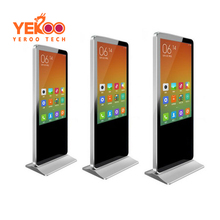 49inch indoor floor standing advertising wireless players digital advertising device/digital signage display