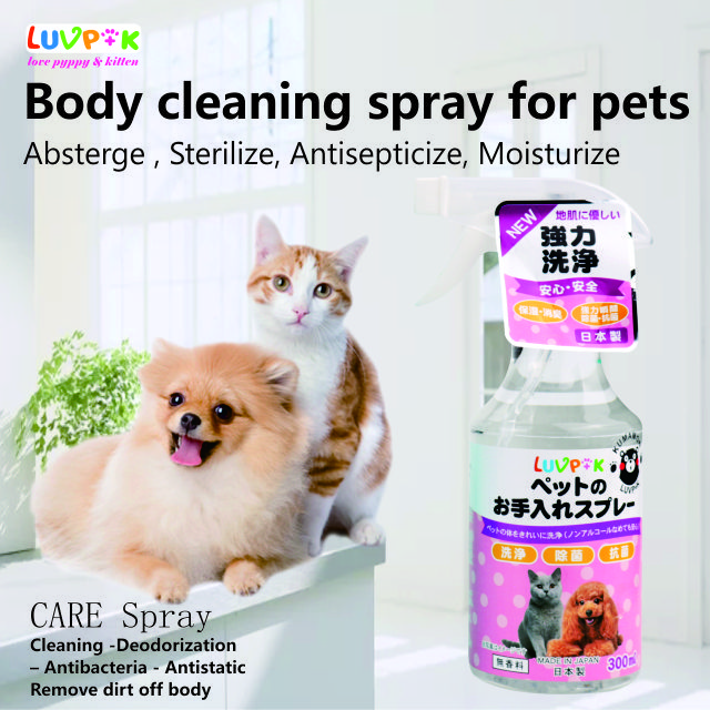 LUVP + K 2019 hot sales líquido desodorante spray para cães Clean Up Pet Products