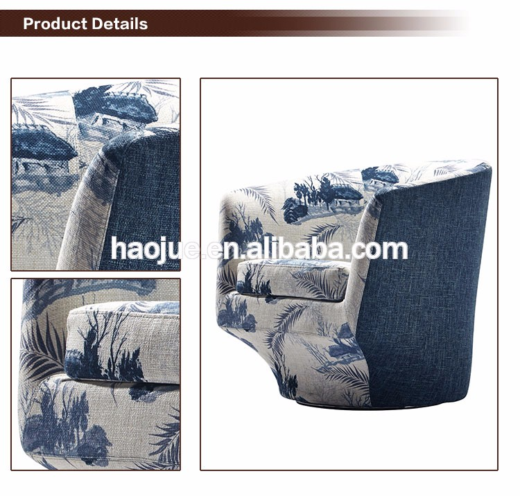 B337-B Haojue Living room swivel leisure chair best chairs on sale