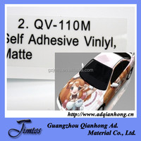 white pvc car matte wrapping film