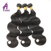 Wholesale Cheap 8a Grade 613 Blonde Color Body Wave Virgin Brazilian Human Hair Weave 3 Bundles With Lace Closure