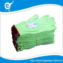 7 gauge knitted cotton gloves falconry gloves
