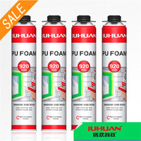 Factory Direct Sale Foam Glue 500ml Construction Polyurethane Foam strong Adhesive