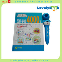 8GB Point Reading Talking Pen Book