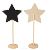 /product-detail/star-shaped-mini-wooden-standing-chalkboard-60486818258.html