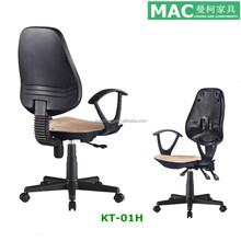Adjustable Office Furniture Plastic Chair Components KT-01HA