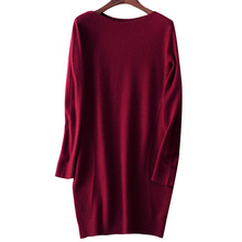 Round collar knit winter long skirt unique cashmere sweater women