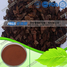 Hot sale Pine Bark Ext Pinus massoniana Lamb Pine Bark Extract