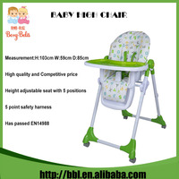 Berg Bela EN14988 Multi-function Baby Furniture Foldable Plastic Chair,High Chair