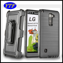 New coming 3 in 1Belt Clip Rotate 360 degrees Touch PC front cover Brushed armor case for LG G6