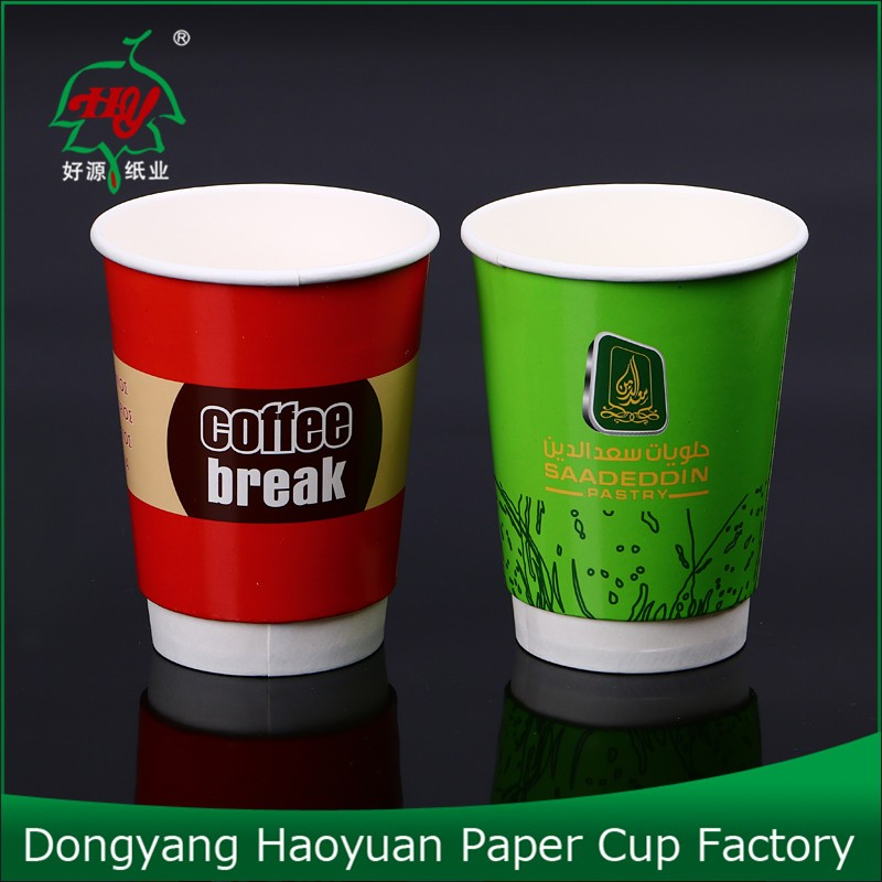 ripple paper cup,packing use paper cup,ripple wall paper cup