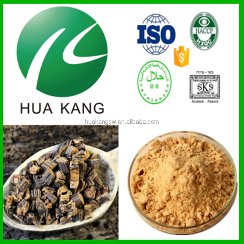 Free samples chinese gentian and bupleurum,great yellow gentian,gentian uses