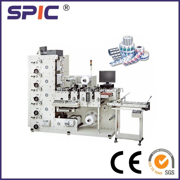 Ry 850 Paper Cup Flexo Printing Machine Price Buy Paper