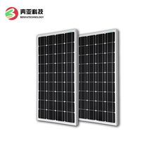 photovoltaic cells price ec solar panel solar power jacket
