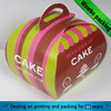 fancy kraft paper packing cardboard boxes paper cardboard cake box