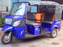 2015 new three wheel motorcycle/bajaj three wheel motorcycle