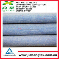 fashion shirt garment 100% cotton yarn dyed fabric