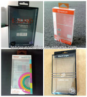 PVC blister box for cell phone /iphone4/iphone 5case packaging