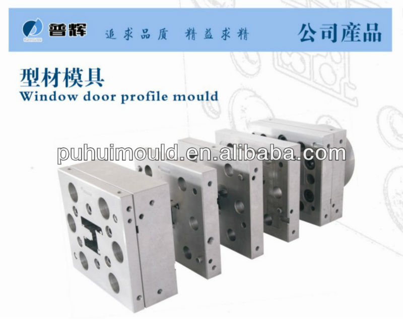 plastic window profile extrusion mould