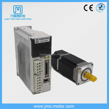 JMC 400W Servo motor+driver with 23 bit absolute encoder For cnc engraving cutting Mill printing package lazer machine