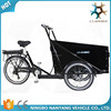Competitive Hot Product Family Cheap 3 Wheel Tricycle Electric Cargo Bike