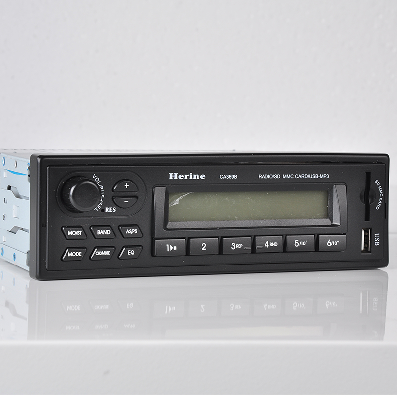 High quality car mp3 player with usd sd card fm am radio