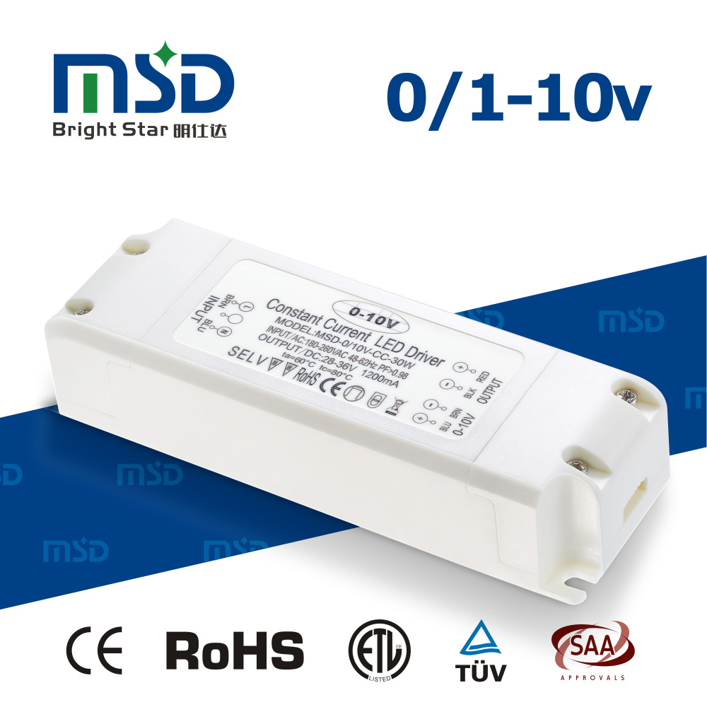 5 years warranty cc 30 watt PWM dimmable 700mA constant current LED driver 30w 0-10V dimming