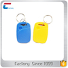 Manufacturer in China produce passive waterproof 13.56mhz RFID keyfob plastic key tag for Access control security system