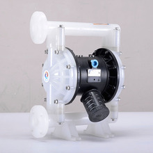 Trash water vertical drum air diaphragm pump