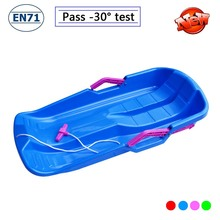Professional hot selling child 75cm snow slide plastic tobaggon snowboard one seat with brake