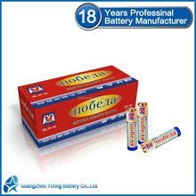 Size AAA High capacity battery r03p dry battery 1.5v um4
