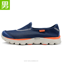 Cheap Sports Shoes Unisex Running Shoes