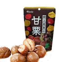 Natural Sweet Chestnuts Snacks----Healthy Nut & Kernel Snacks