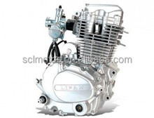 new motorcycle engines sale for LIFAN motorcycle parts,motorcycle engine SCL-2013011279