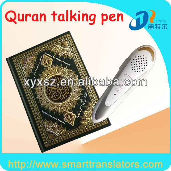 Al quran pen reciter M9 Coran digital+Multi-language reading+Rechargeable