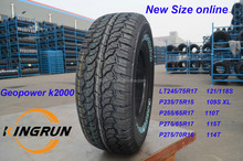 tire alibaba automobile China pneu LT265/70R17