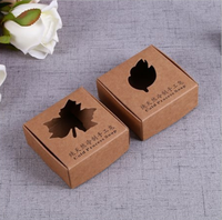 Recycled natural brown paper box packaging kraft paper box kraft box for soap