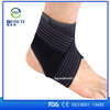 2016 Aofeite Newest Anti Fatigue Ankle Support Sleeve, One Size, Black Breathable Neoprene Ankle Support
