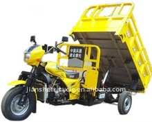 High quality 3 wheel motor tricycle, tipper truck for sale