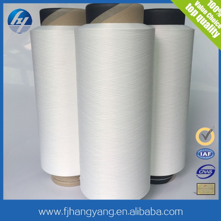 100% <strong>nylon</strong> 6 high stretch DTY filament 15D 40D 70D 200D 1200D semi dull bright full dull thread
