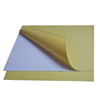 /product-detail/photo-album-pvc-sheets-white-pvc-sheet-black-pvc-sheet-1455826282.html