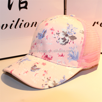 Fashion Leisure Casual cap sealing promotion cap trucker cap